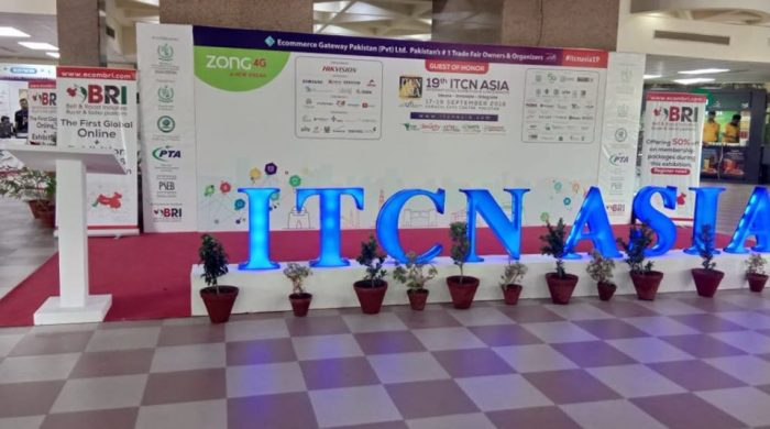 ITCN images 4